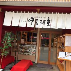 甘味処 老舗、心太屋さんの支店。 富士山🗻から湧…