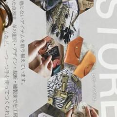 革製品/キーケース/ハンドメイド 先週リミアにupされてたキーケース🔑 ア…(2枚目)