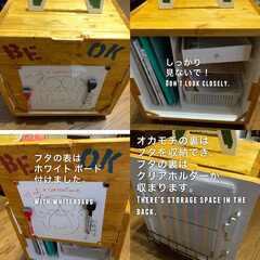 オカモチ/DIY/収納/ハンドメイド