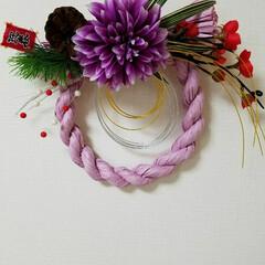 お正月/しめ縄/ハンドメイド しめ縄も作ってみました。 色が気に入って…