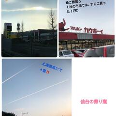 寄り道/お仕事/おでかけ 仙台にて 社長が地震雲だと言った雲 (ほ…
