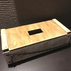 リビング/MDF/シナベニヤ/1×4/シャビー/アイアン/... 端材消費ティッシュ箱完成♡ ティッシュを…(1枚目)