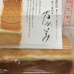 食パン/フード/グルメ 高級食パン🍞をいただきました💕 何も付け…