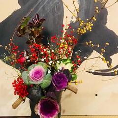 生け花 お正月の生け花  🌺