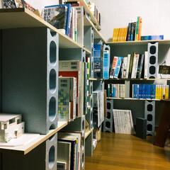棚/本棚/スチロールブロック/DIY block shelf とゆうことで、前…(1枚目)