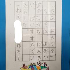 作品/文化祭  11月11日(日)  小学校、初めての…