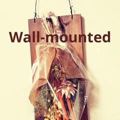 スワッグ/壁掛け/クラフト&雑貨マルシェ  スワッグ買ってきて早速、壁掛けに(^ー…