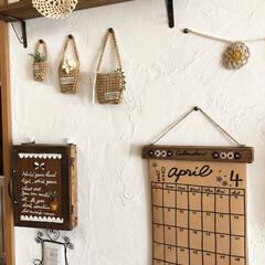 カレンダーホルダー/カレンダー/給湯器カバー/漆喰壁/DIY/雑貨/... 少し過ぎてしまいましたが 手書き4月のカ…
