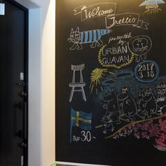 黒板ウォール/玄関/コミュニケーションツール 玄関の黒板ボードは家族とのコミュニケーシ…