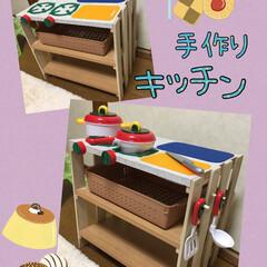 子ども/おもちゃ/キッチン/DIY 娘の誕生日が来週なのでプレゼントとしてキ…