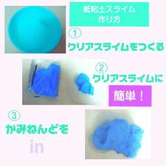 スライム/紙粘土 紙粘土スライム 作り方   簡単!  初…