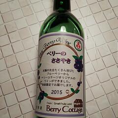 八重桜/ブルーベリーワイン ビンテージ/ベリーコテージ産ワイン こんばんは 先日話していたブルーベリーワ…