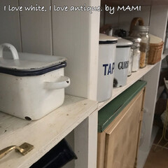 お弁当小物収納/アンティークホーロー/キッチンカウンター/いいね♡ありがとうございます/カントリーインテリア/フレンチカントリー/... ふと気づいたこと✨    炊飯器…