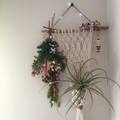 クリスマス/タペストリー/マクラメ編み/LEDライト/スワッグ/DIY/... マクラメタペストリーにスワッグと星型LE…(1枚目)