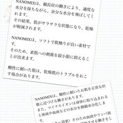 お肌の為に…/♡ハンドメイド♡/夏対策 ナノミックスという生地を購入しました! …(3枚目)