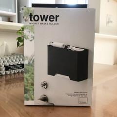 YAMAZAKI / tower タワー /マグネットマスクホルダー ホワイト / マスク 収納 / 山崎実業 | 山崎実業(その他収納、ラック)を使ったクチコミ「マグネット式のマスク収納ケース。玄関に取…」(3枚目)