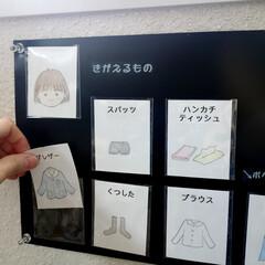 幼稚園/子供/着替え/おきがえ/身支度/子供部屋 黒いクリアファイルと名刺サイズのカード・…