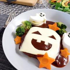 ハロウィン/料理/おうちごはん/煮込みハンバーグ/はんぺん ハロウィンで作った煮込みハンバーグ。 上…