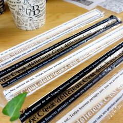 セリア/割り箸/モノトーン/白黒/100均 セリアで買った「楊枝付お箸 20P」。 …