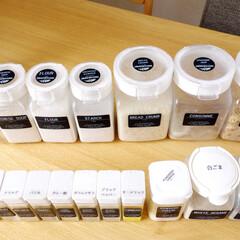 冷蔵庫/虫害対策/フレッシュロック/sarasa design store/スパイスボトル/スナップウェア/... この夏、虫害対策として保管方法を見直しま…