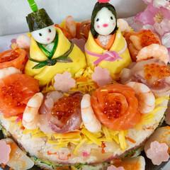 ひな祭り/雛ケーキ寿司/雛祭り 今年の ひな祭り🎎も 賑やかでした。  …