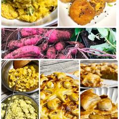 サツマイモサラダ/蓮根/鶏肉/りんごと サツマイモの パイ/自家製サツマイモ/手作り/... ⑴⑵自家製のサツマイモを 使って いくつ…