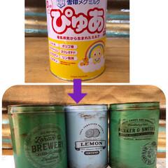 リメ缶/グリーン/雑貨/100均/ダイソー/住まい/... 孫ちゃんのミルク缶をリメイクしてみました…