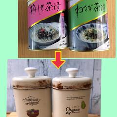 リメ缶/DIY/100均/セリア/ダイソー/収納/... 一体私は、どんだけリメ缶を作るんだろう😅…