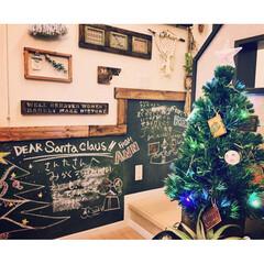 クリスマスオーナメント/黒板壁紙/ファイバーツリー/壁紙/DIY/雑貨/... 今年は黒板にサンタさんへのお手紙。 ツリ…