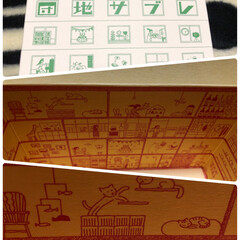それぞれの暮らし/団地サブレ/布博 布博で買ったサブレの箱。 パッケージも可…