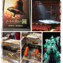 横浜芸術劇場/お台場/ガンダム/串家物語/ノートルダムの鐘/劇団四季 昨日は、先月のアラジンに続き、横浜の芸術…