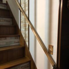 DIY/手すり/階段 暑い夏がようやく終わったので、階段の手す…