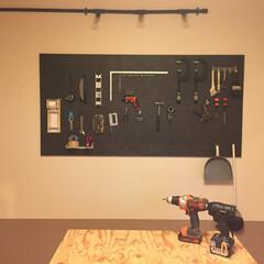 DIY/DIY工房/suzukuri/matrixconcept/マトリックスコンセプト/穴開規ボード/... 工具を壁に掛けられたら、かっこいいですよ…