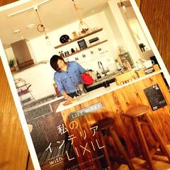 LIXILカタログ/キッチンカウンター/DIY/雑貨/インテリア/キッチン/... LIXILさんのカタログに載せていただき…(1枚目)