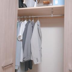 おうちの美化委員/シンプル/片付け/収納/洋服/クローゼット 冬物を片付けたら、仕事着と部屋着これだけ…