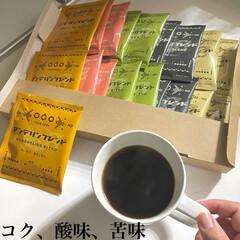 コーヒーのある暮らし/当選/プレゼントキャンペーン/タソガレコーヒー リミア内のプレゼントキャンペーンに 当選…(3枚目)
