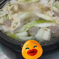 鍋/食欲の秋 まだ暑いけど☀️みなさんお疲れ様です 今…