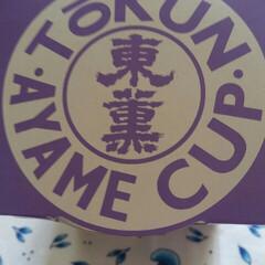 令和元年フォト投稿キャンペーン/令和の一枚 佐原市の道の駅で見つけたカップ酒。カップ…(2枚目)