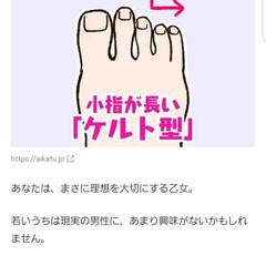 ヨシダナギ写真/写真展/ヨシダナギ/私のルーツ/足の指の形/性格判るの?/... あなたの足の指の形でルーツや性格が判る☝…(4枚目)