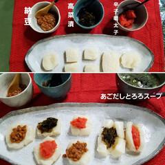 アイデア/料理/お餅/残り物でご飯/暮らし/スープ/... 🍴早く食べなければいけない物〰️🤔❗  …