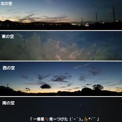 台風/夕空/散歩/空/夕日/犬 🌄🐩🚶♀️散歩の道中の夕空を📸phot…
