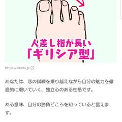 ヨシダナギ写真/写真展/ヨシダナギ/私のルーツ/足の指の形/性格判るの?/... あなたの足の指の形でルーツや性格が判る☝…(3枚目)