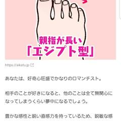 ヨシダナギ写真/写真展/ヨシダナギ/私のルーツ/足の指の形/性格判るの?/... あなたの足の指の形でルーツや性格が判る☝…(2枚目)