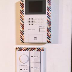 電気スイッチフレーム/マスキングテープ マスキングテープでスイッチパネルを加工し…