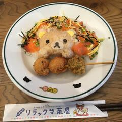 リラックマ/リラックマカフェ/ちらし丼 リラックマカフェの「リラックマのちらし丼…