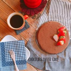 おうちカフェ/ブレイクタイム/手作りケーキ/スイーツ/セリア 初投稿😁🙌 先日作ったチョコレートチーズ…
