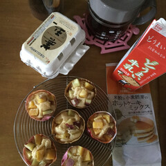 ホットケーキミックス/サツマイモ/フード/スイーツ/おうちごはん/おうちごはんクラブ/... 安納芋、ムラサキ芋、金時芋を混ぜて蒸しパ…(1枚目)