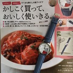 クックパッド秋号/リトルミィの腕時計/フォロー大歓迎 じびちゃんさんの投稿を見てリトルミィの腕…