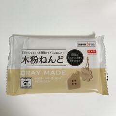 動物モチーフグッズ/雑貨/暮らし/100均/粘土/ウッド 木粉で出来た粘土はダイソーのです。固まる…