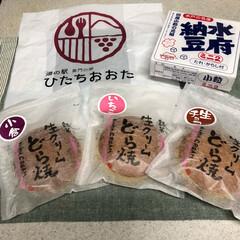 納豆/どら焼き/寄り道/おでかけ/フード 昨日🚗桜見🌸の帰り、常陸太田市道の駅に寄…
